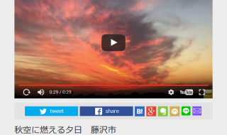 FNNビデオpost 夕焼け