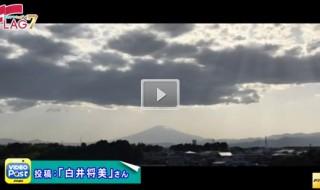 FLAG7 富士山と天使のはしご