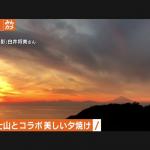 こちらみんカメ編集部 江の島の夕焼け
