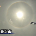 テレビ朝日 報道ステーション
