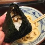 丸亀製麺青山オーバル店