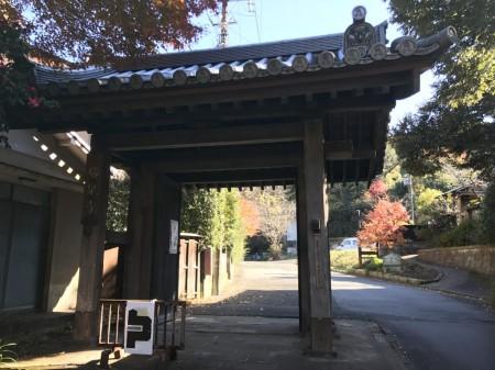 瑞泉寺の総門