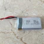 Hubsan H107Cのバッテリー