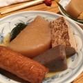 鎌倉の隠れ家的居酒屋、いさむ