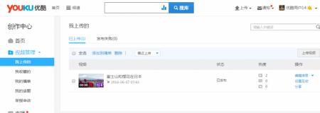 优酷 youku