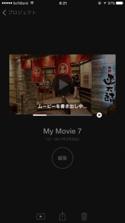 iMovieで4k動画書き出し
