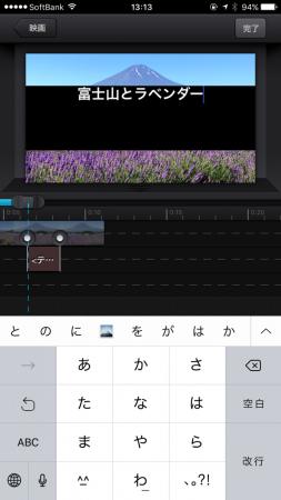 Cute Cut Proで文字に影をつける