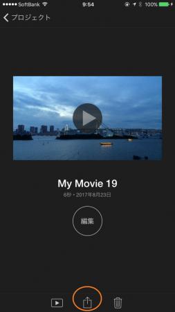 写真を使ってiMovieのピクチャ・イン・ピクチャ