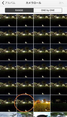 THETA Sのインターバル合成写真でタイムラプス動画作成