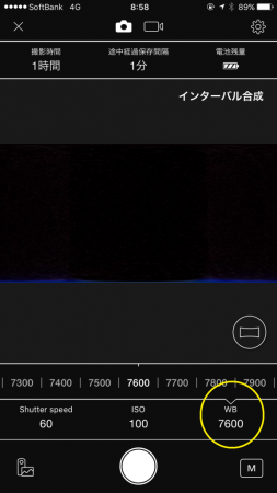 RICOH THETA S インターバル合成撮影 ケルビン指数