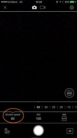 RICOH THETA S インターバル合成撮影 シャッタースピード
