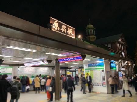 渋谷、青の洞窟への経路