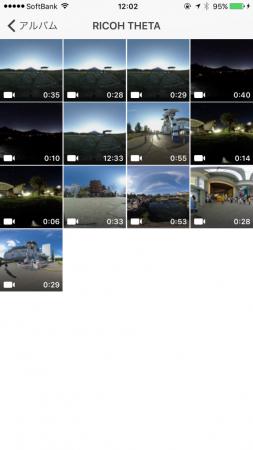 THETA+で360度動画編集