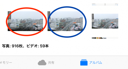 iPadのタイムラプス撮影中に寒さで動作停止