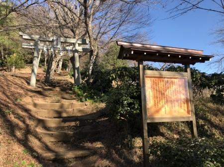 吾妻山の浅間神社