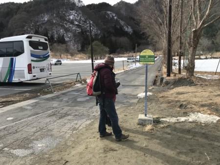西湖いやしの里根場 バス停