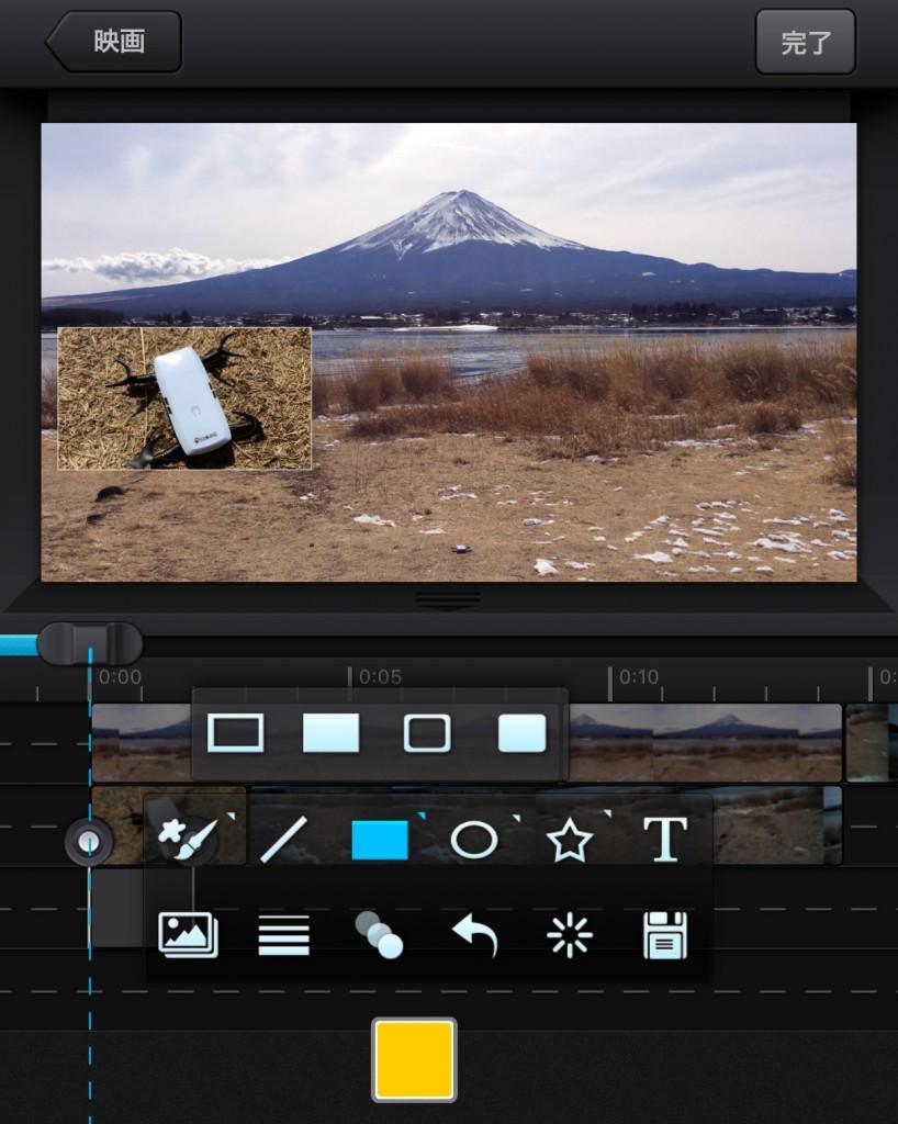 Cutecut Proで動画に矢印を置く方法 フォロワーが12万人増える