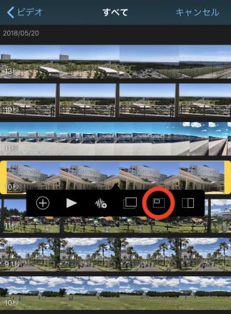 iMovie for iOSのピクチャ・イン・ピクチャで小さい方の動画を拡大・縮小2