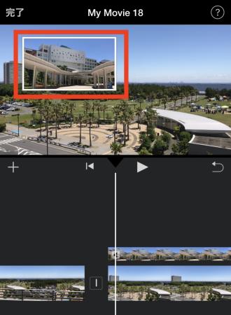iMovie for iOSのピクチャ・イン・ピクチャで小さい方の動画を拡大・縮小3