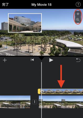 iMovie for iOSのピクチャ・イン・ピクチャで小さい方の動画を拡大・縮小4