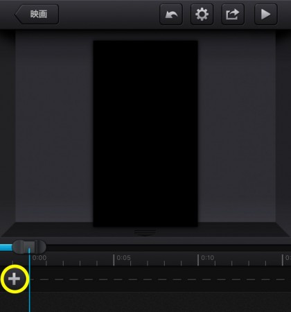 Cute Cut Proで縦長動画を作る4