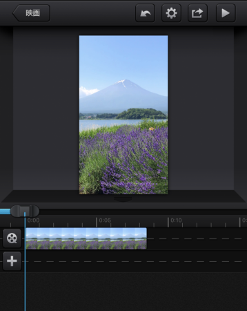 Cute Cut Proで縦長動画を作る8