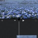 iMovie for iOSで字幕を設定3