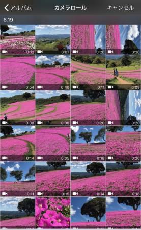 iMovei for iOSの動画選択画面の便利機能2