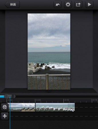 普通にカメラアプリで撮影してからインスタのストーリー動画をアップする5