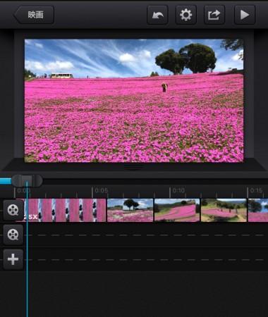 iMovei for iOSの動画選択画面の便利機能3