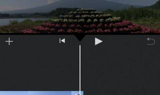 iMovie for iOSで音楽と動画の両方をフェードイン・アウト7