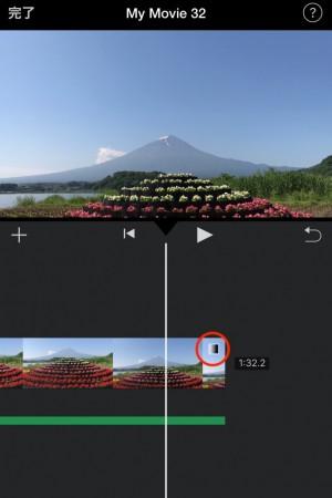 iMovie for iOSで音楽と動画の両方をフェードイン・アウト6