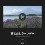 iMovie for iOSで動画のタイトルを変える5