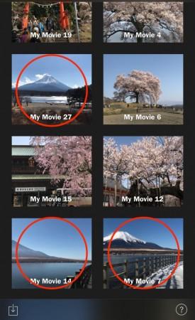 iMovie for iOSで動画のタイトルを変える0